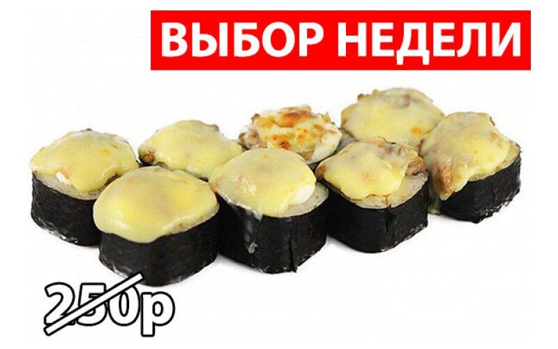 """Ролл """"Таиро"""" Экономия 100р"""